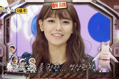 Sooyoung Radio Star