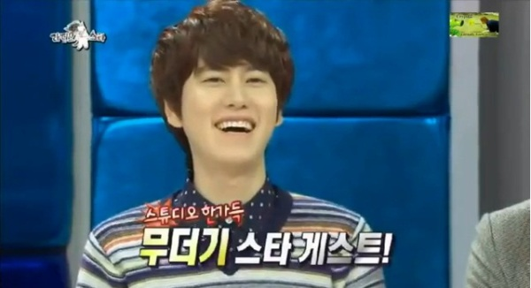 kyuhyun at radio star