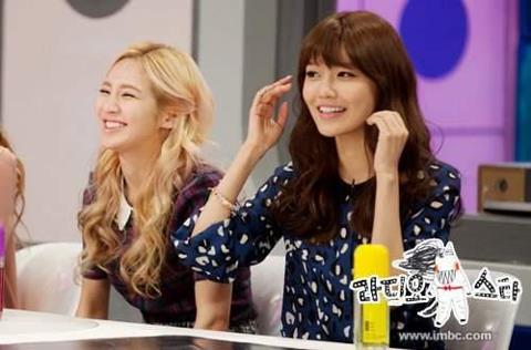 Sooyoung at Radio Star